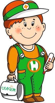 Запись в мсч детскую поликлинику в десногорске